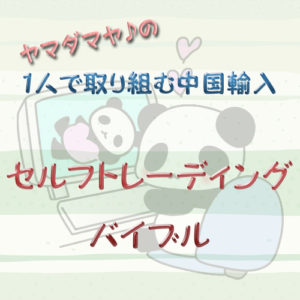 sozai_26648